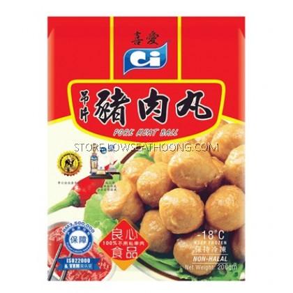 Pork Meat Ball With Squid 吊片猪肉丸 CI 喜爱 - 1kg/20pkt/ctn