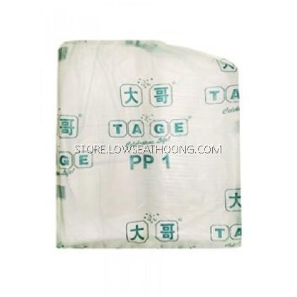 Lunch Box 饭盒 (Bio PP) PP1 TAGE - 100pcs/6batang/ctn