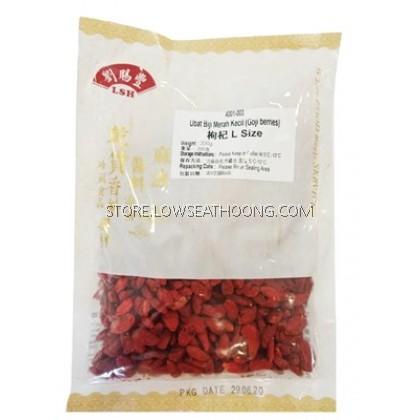 Ubat Biji Merah Kecil (L Size) 枸杞 ALL DAY - 200g