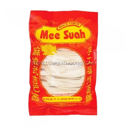 LSH Hock Chiew Mee Suah 褔州面线 - 500g/20pkt/ctn