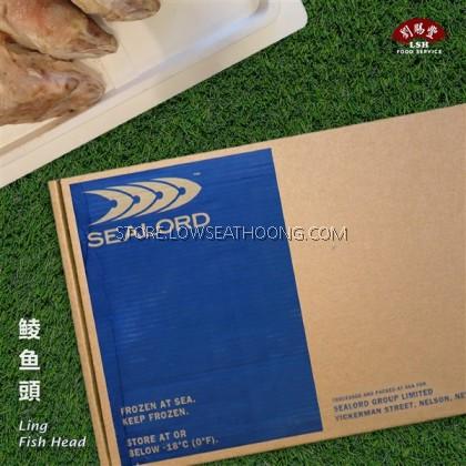 New Zealand Ikan Kepala Ling 纽西兰鳞鱼头 - +/-3kg/pkt