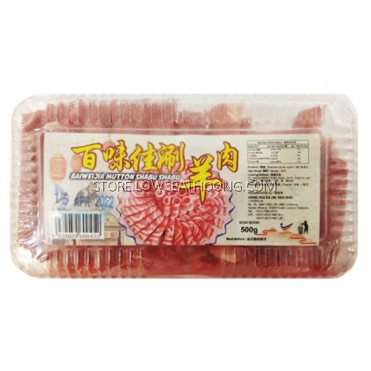 Australian Mutton Rolls 澳洲羊肉卷 - 500g/10boxes/ctn