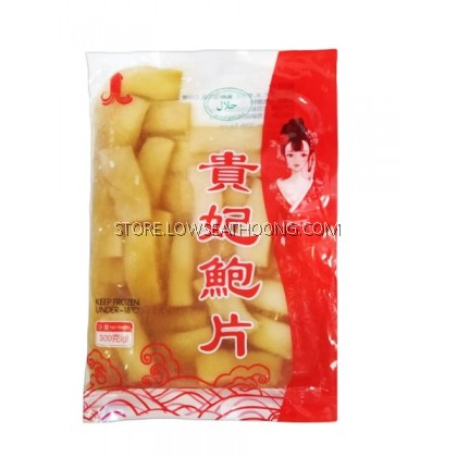 CNY Package 年货配套 (8) - '鲍' 你满意