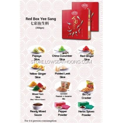 [CNY Special] Red Box Yee Sang 七彩鱼生料 - 350g/20boxes/ctn