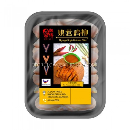 Marinated Nyonya Style Chicken Fillet 腌制娘惹鸡柳 (内含酱料) CHEF LOY