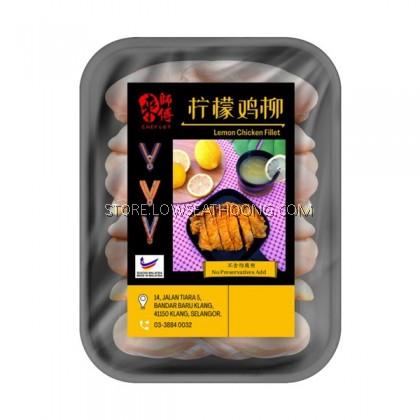 Marinated Lemon Chicken Fillet 腌制柠檬鸡柳 (内含酱料) CHEF LOY