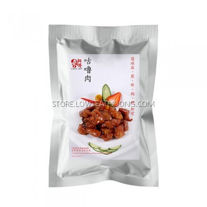 Sweet and Sour Pork 酸甜古佬肉 CHEF LOY