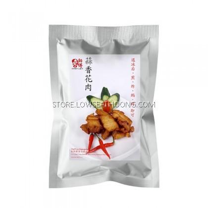 Garlic Pork Belly 蒜香花肉 CHEF LOY