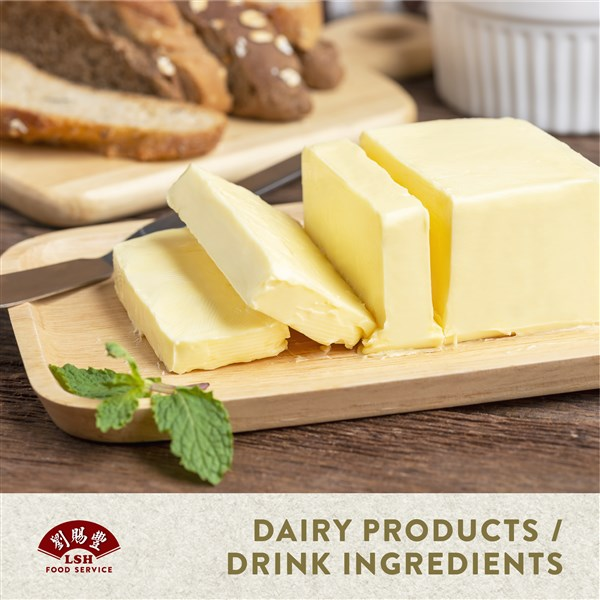 DAIRY PRODUCTS, DRINKS INGREDIENTS 奶制品, 饮料